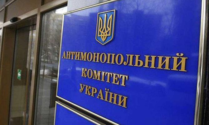 АМКУ оштрафовал «Зеонбуд» на 25 млн гривен