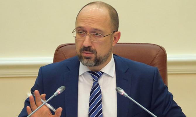 Украина завершит год с выполнением всех социальных обязательств, — Шмыгаль