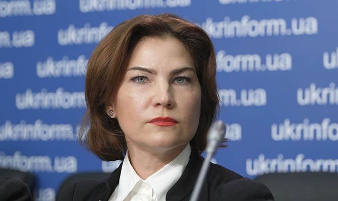 Зеленский примет решение по Венедиктовой после ее отчета