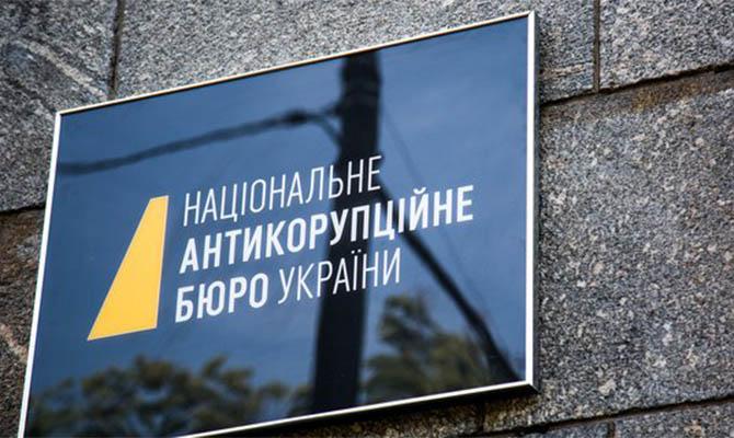 НАБУ для Татарова инициирует арест с альтернативой залога