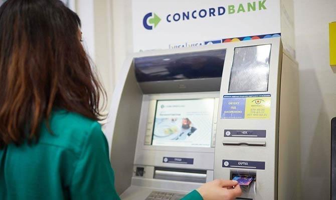 НБУ «простил» банку «Конкорд» отмывание денег, - СМИ