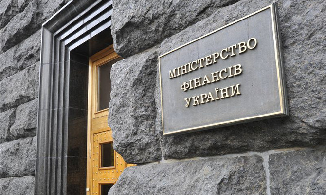 Минфин разместил ОВГЗ еще на 23,6 млрд гривен