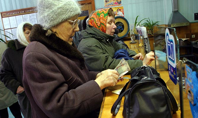 Средняя пенсия за год выросла на 400 гривен