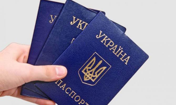 В Украине возрастет стоимость оформления биометрических паспортов