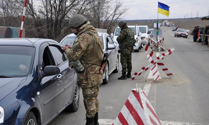 Украина подготовила проект закона о переходном правосудии на Донбассе
