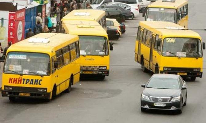 Киев отложил введение автоматической системы учета проезда в городских маршрутках до 1 июля