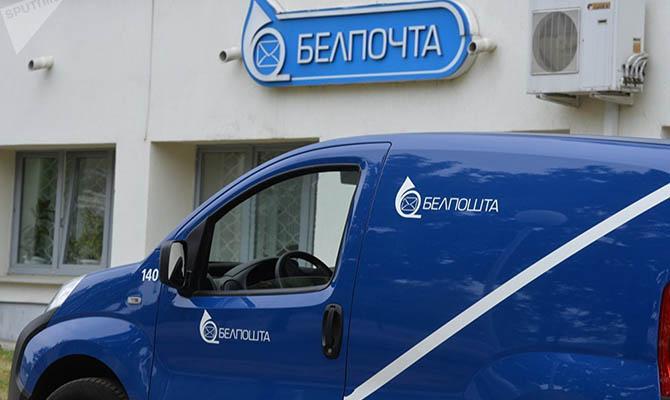 В Беларуси запустили платную электронную почту
