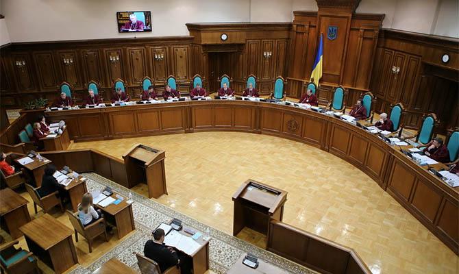 Конституционный суд сделал заявление относительно указа Зеленского