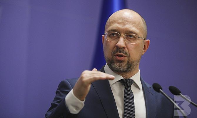 Шмыгаль заявил о планах снизить бытовые цены на газ