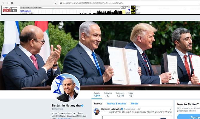 Премьер Израиля удалил из Twitter совместное фото с Трампом