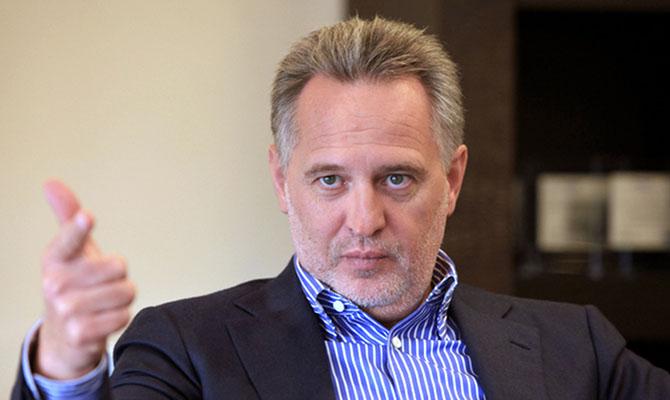 Активы Дмитрия Фирташа оказались в залоге у российской структуры