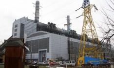 «Центрэнерго» запустило в работу 6 энергоблоков ТЭС на газе