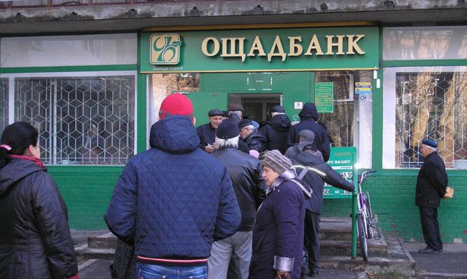 В НБУ обнародовали рейтинг банков по количеству отделений