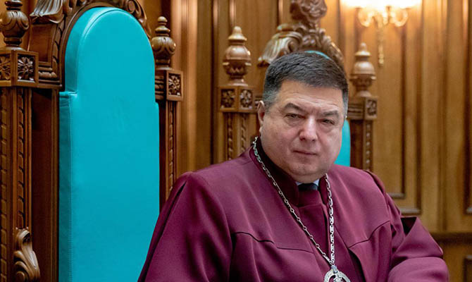 Глава КС попросил Зеленского разблокировать работу суда