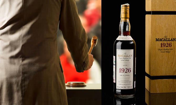 Стоимость бутылки виски на торгах в Шотландии может побить рекорд в $1,6 млн