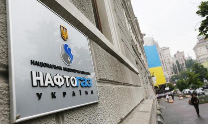 «Нафтогаз» отложил публикацию цены газа для тепловиков на январь