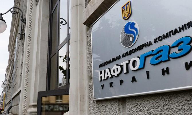 «Нафтогаз» установил новую цену на газ ниже рекомендованной