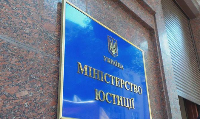 Минюст обжалует решение суда об отмене нового правописания