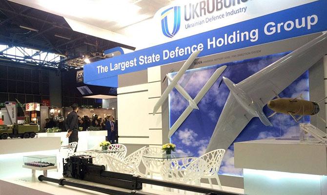 «Укроборонпром» разделят на два холдинга