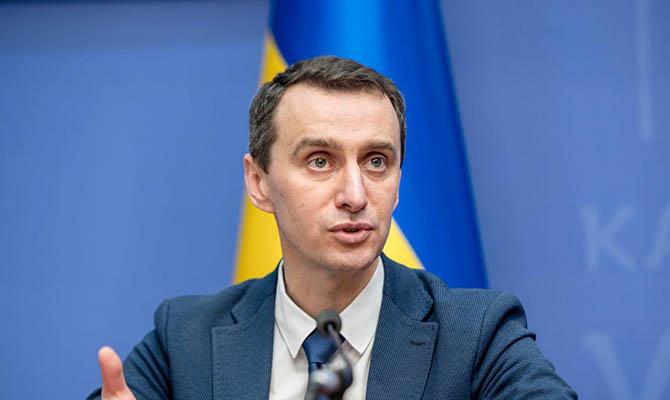 В Украине запустят сайт для записи на COVID-вакцинацию