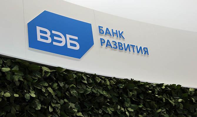 ВЭБ.РФ собирается взыскать убытки с Украины в рамках спора по Проминвестбанку
