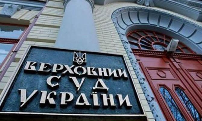 Верховный суд отказался рассматривать иск главы КС Тупицкого к президенту