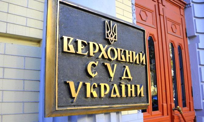 Указ президента о блокировке телеканалов обжалован в Верховном суде