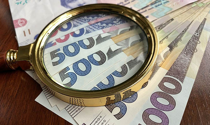 Новосозданное Бюро экономической безопасности должен возглавить украинец не младше 35 лет: названы главные претенденты