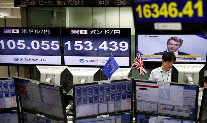 Индекс Nikkei достиг максимума за 30 лет