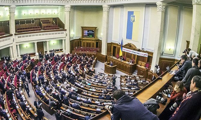 В Раде зарегистрировали законопроект о финуслугах и финкомпаниях