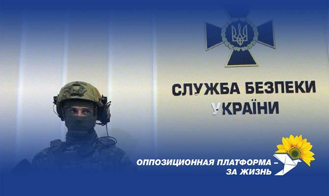 В ОПЗЖ подозрение Шарию назвали продолжением расправы над свободой слова в Украине
