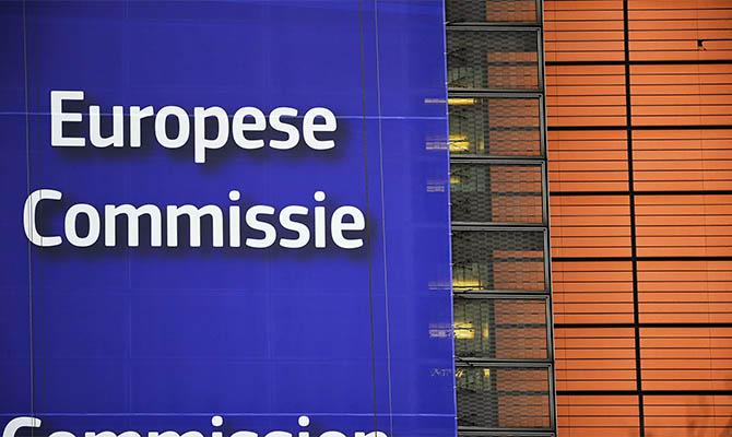 Еврокомиссия дала Венгрии два месяца на изменение закона о неправительственных организациях