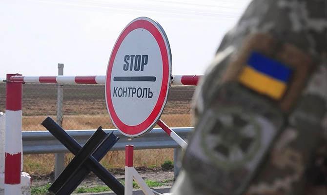 Количество пересечений КПВВ на Донбассе за год сократилась в 27 раз