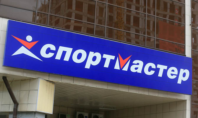 В СБУ объяснили причину санкций в отношении сети «Спортмастер»