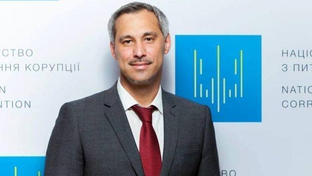 Экс-генпрокурор Рябошапка получил награду Госдепа США за борьбу с коррупцией