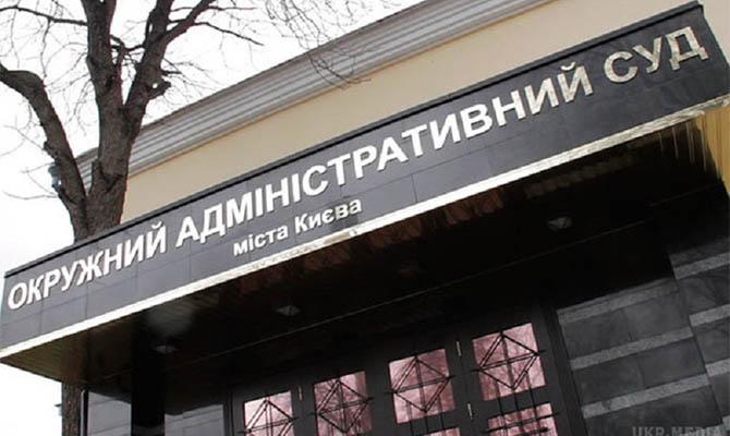 В ОАСК поступили иски об аннулировании лицензии закрытого телеканала «112 Украина»