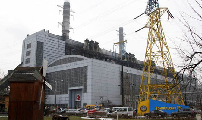 Регулятор намерен оштрафовать «Центрэнерго» за низкие запасы угля