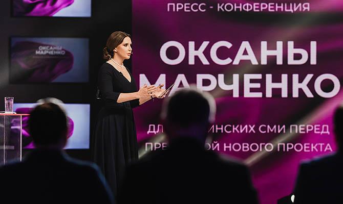 Оксана Марченко рассказала, чем хочет заниматься в политике: Экология, защита церкви и языка