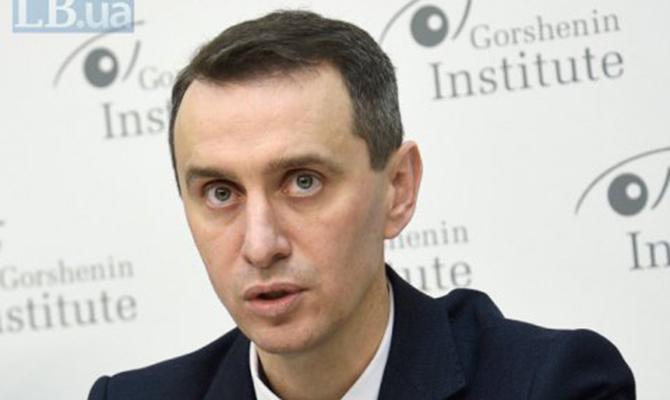 Причин переводить Киев в «красную» зону карантина пока нет, - Ляшко