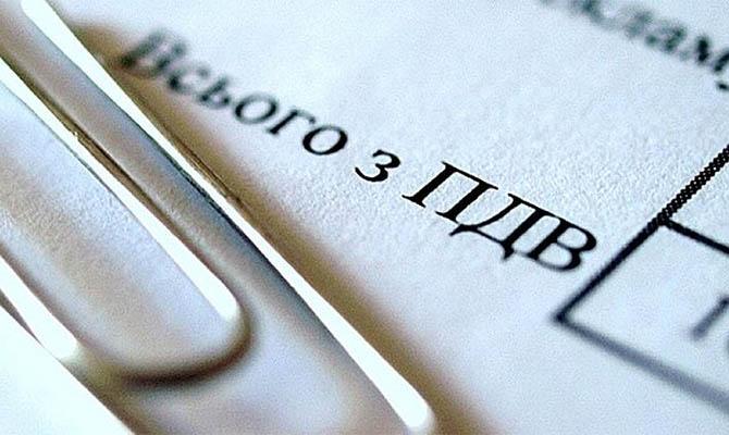 Глава Фискальной службы оценил масштаб мошенничества с НДС в 4 миллиарда в месяц
