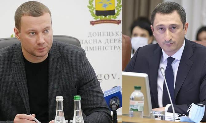Кириленко и Чернышов восстановили подачу газа в котельные «Донецктеплокоммунэнерго»
