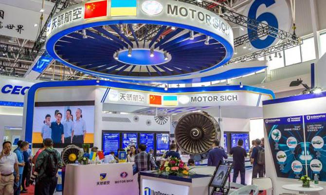 В Китае отреагировали на планы Украины вернуть «Мотор Сич» в госсобственность