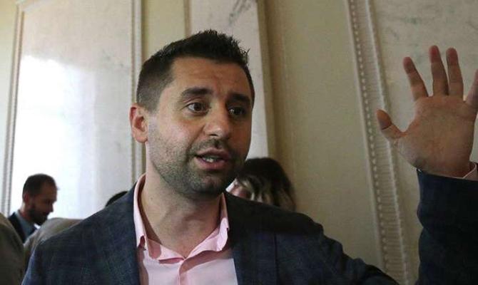 «Слуга народа» избрала председателем политсовета Арахамию