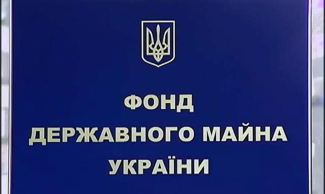 ФГИ занимается возвратом Азовского судоремонтного завода на баланс государства