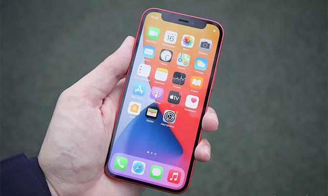 В Бразилии Apple оштрафовали за продажу iPhone без зарядных устройств