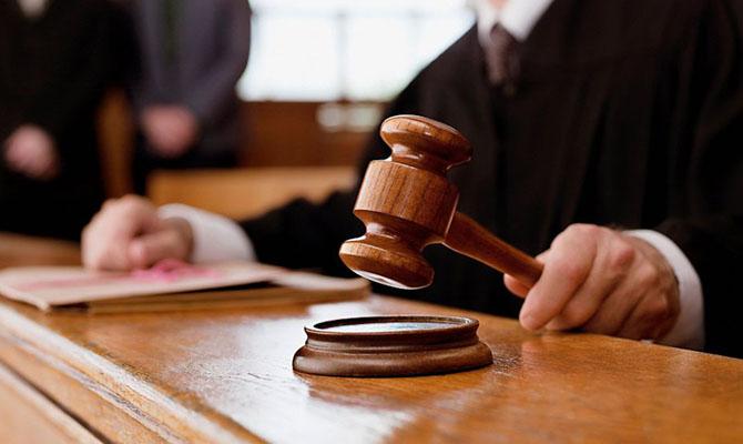 Судья из Закарпатья получил пять лет с конфискацией