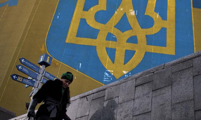 Экономика Украины в 2020 году упала на 4%