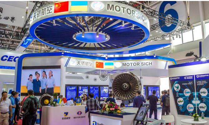 Китай прокомментировал национализацию «Мотор Сич»