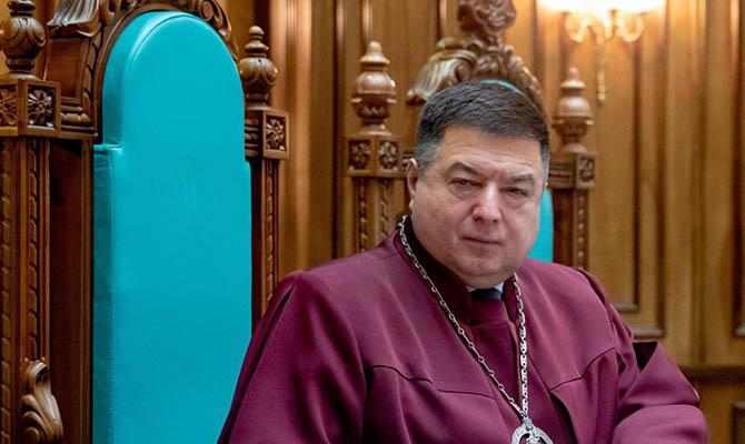 Тупицкий созвал заседание КС из-за указа Зеленского