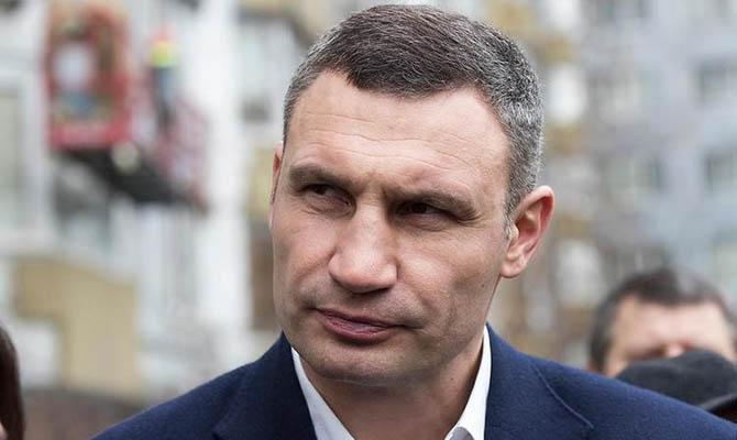 В Киеве могут закрыть детсады и школы